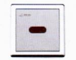 1F104A市电式暗装感应大便阀